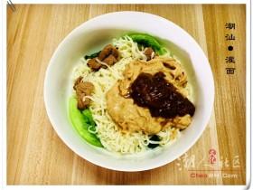 潮汕金牌早餐:灌粿条面