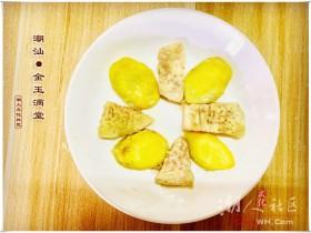 金玉满堂:糕烧番薯芋